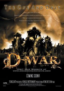 Dragon_wars_horror_monster_movie