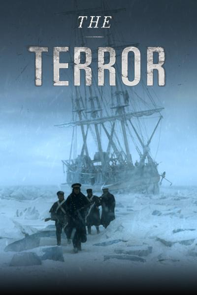 terror-key-logo-200×200