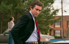 halt-and-catch-fire-episode-106-quiz-590