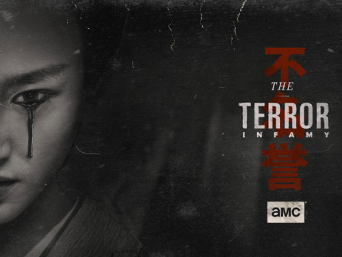 FEATURE_THETERROR