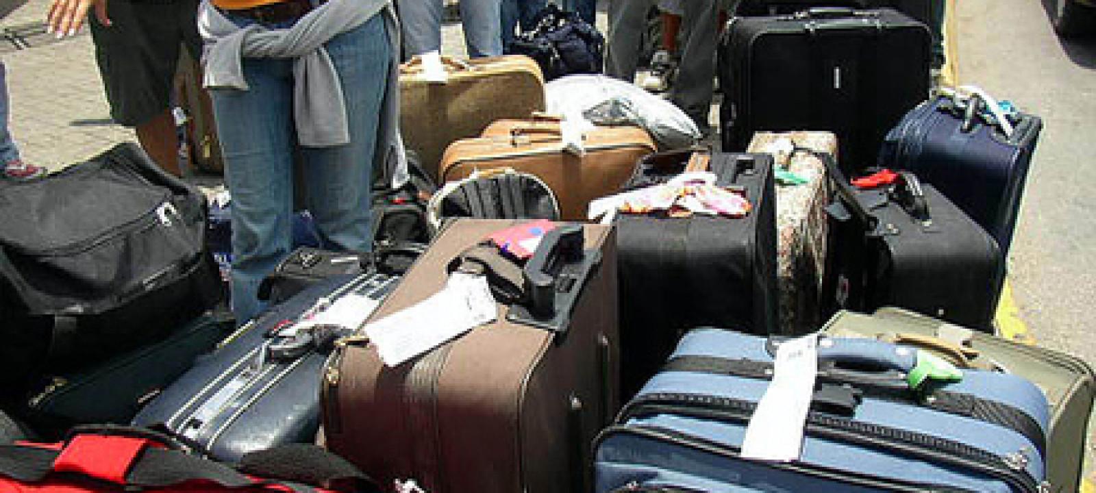 460x300_luggage