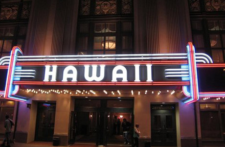 (Hawaii Theatre Center)
