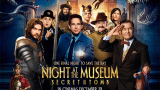NightMuseum copy