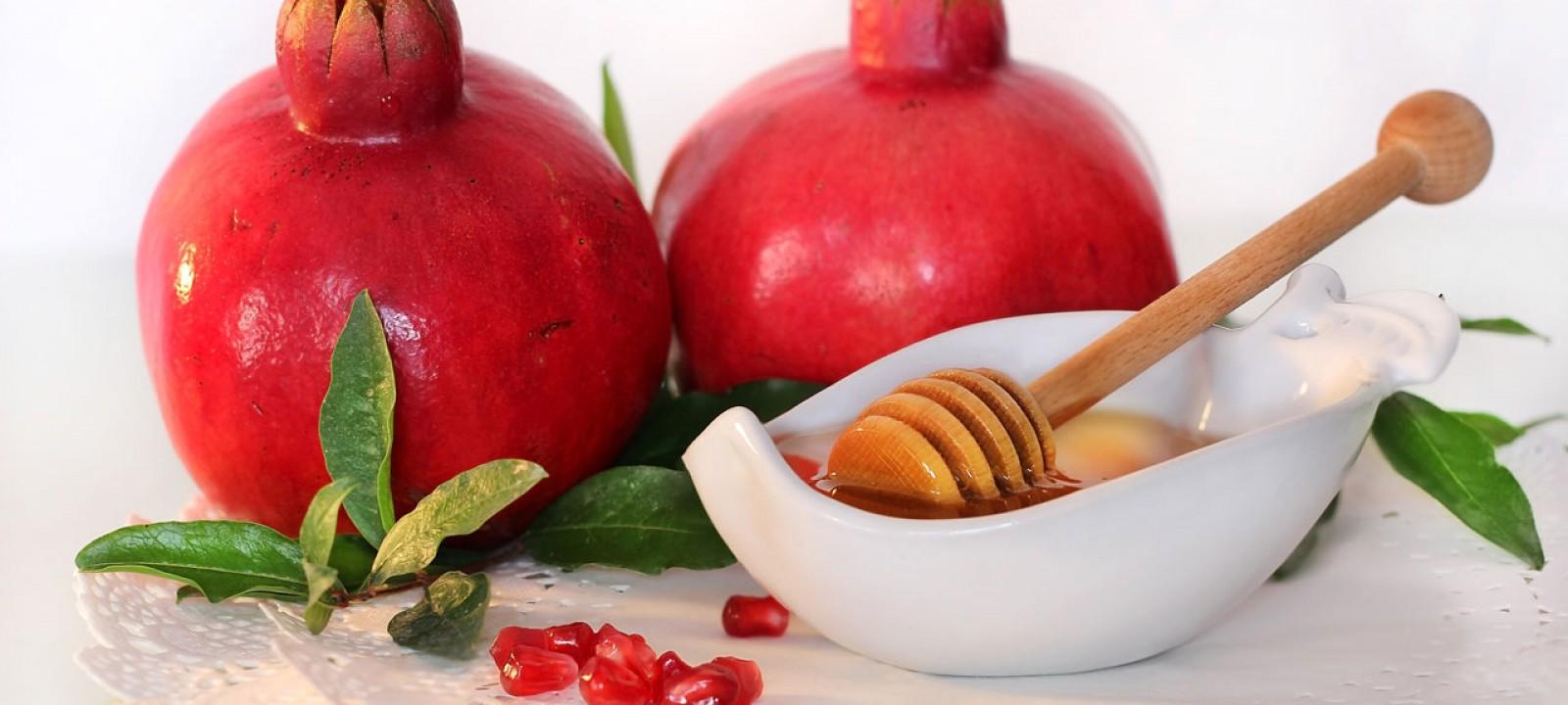 1280x720_honey_pomegranate