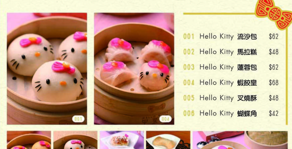 (Photo: Hello Kitty Chinese Cuisine