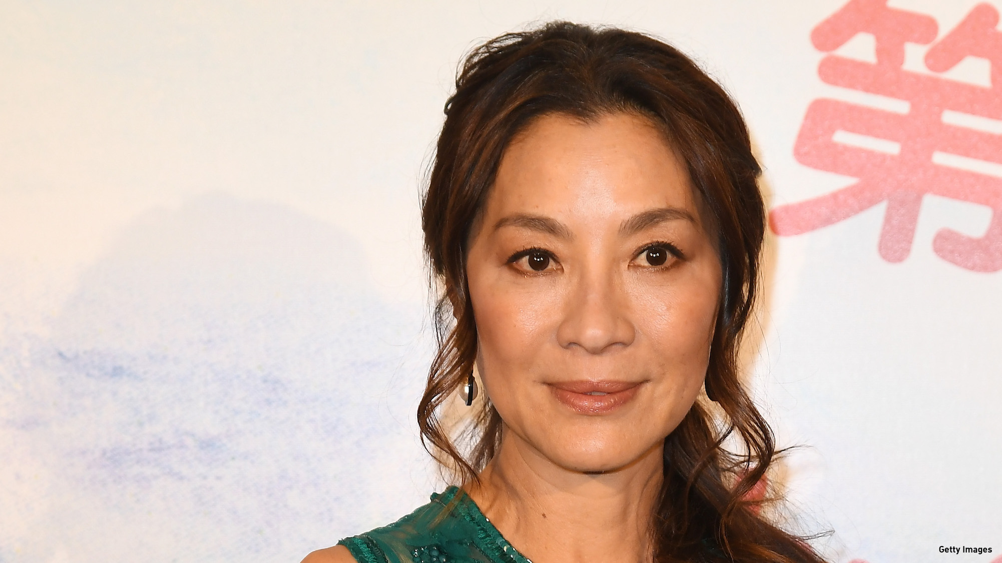 michelle yeoh Michelle yeoh celebrity profile - check out the latest michelle yeoh photo gallery, biography, pics, pictures, interviews, news, forums and blogs at rotten tomatoes.