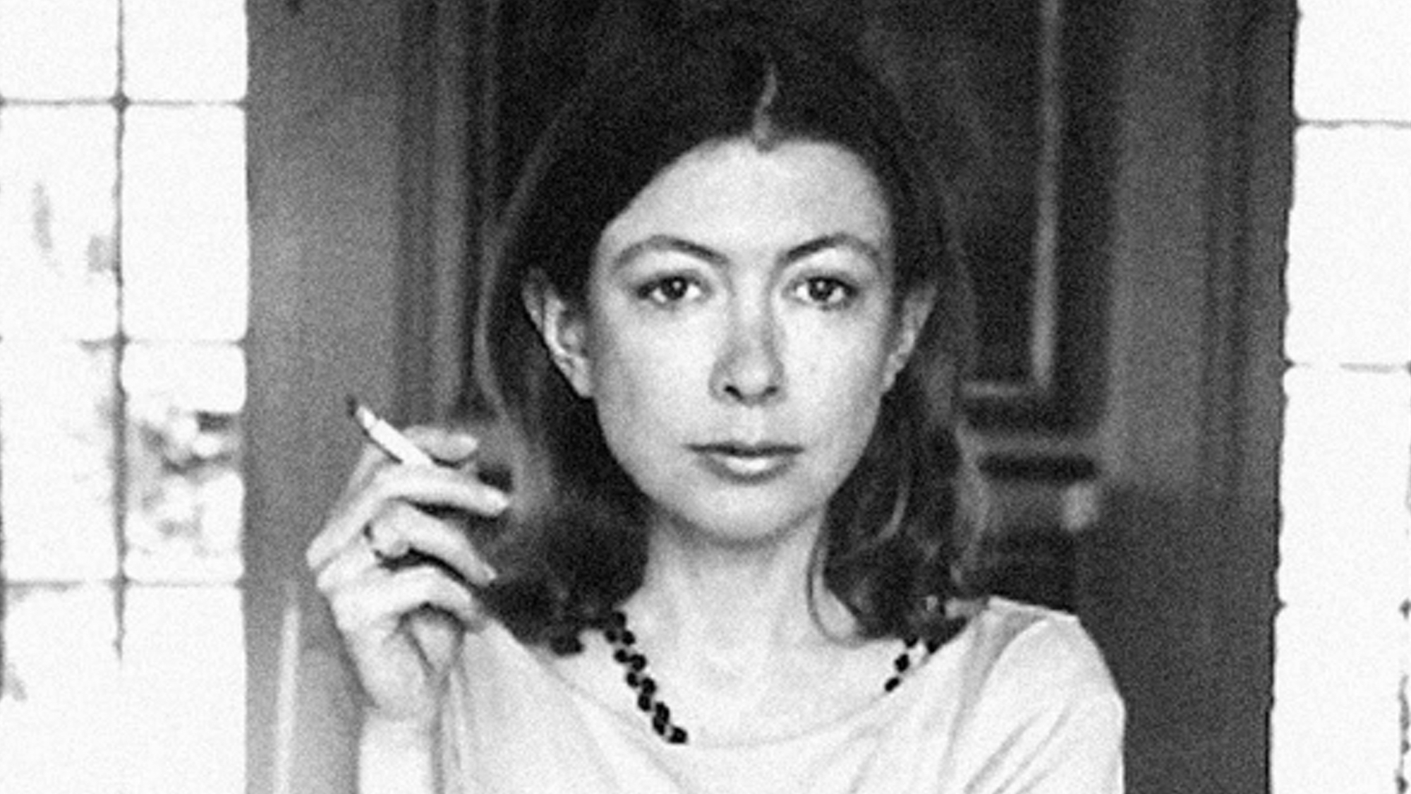 Best essays by joan didion
