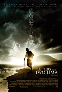 The Troubled Conscience of <i>Iwo Jima </i>