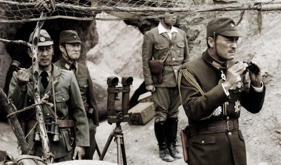 Clint Eastwood&#8217;s <i> Iwo Jima</i> Now in English