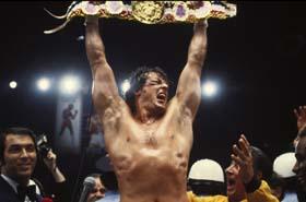 <i>Rocky</i> Ultimate Fan Quiz