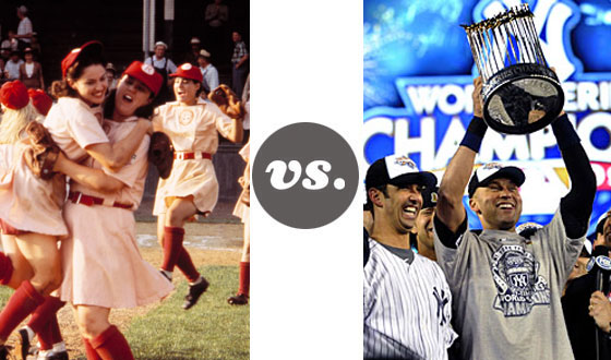 One on One – The World Series in the Movies Versus the Real Thing