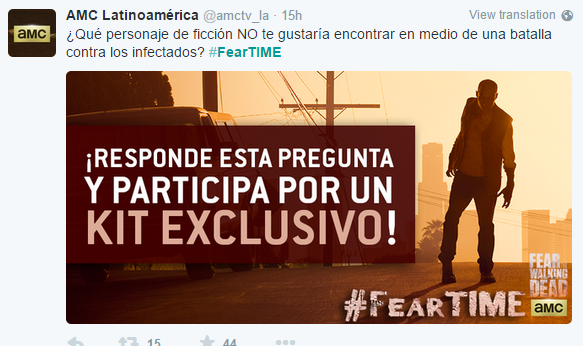 feartime1
