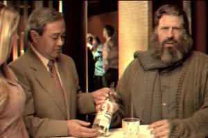 Will Ferrell as Eric Jonrosh Spoofs Drunk Orson Welles