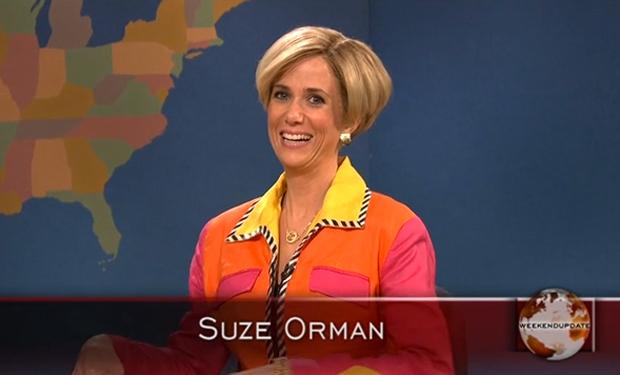 I STILL watch SNL: 2009