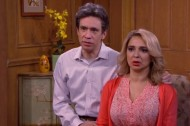 Check Out Fred Armisen on <em>The Maya Rudolph Show</em>