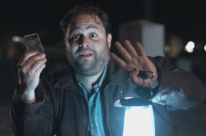 Get Ready for Halloween with UCB's Gary Saves the Graveyard