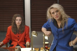 Kate McKinnon Is Notorious in New Web Series Notary Publix