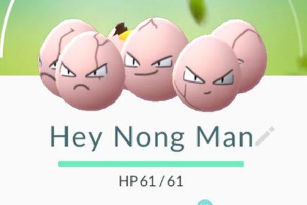 Hey nong man pokemon