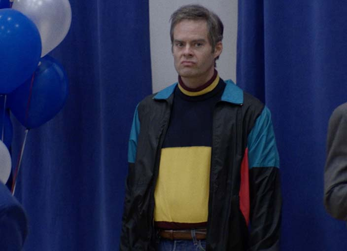 Doc Now Bunker Bill Hader Windbreaker