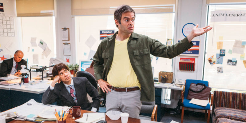 Documentary Now The Bunker Bill Hader Fred Armisen Conference Room