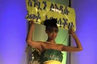 Eco-fashion hits the runway in Addis Ababa