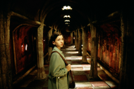 PAN'S LABYRINTH – On Sundance Channel April 18