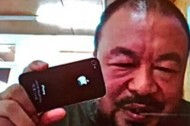 Art Buzz: Ai Weiwei art directs via Skype, and rich people pay $8k for work by a nonexistent artist