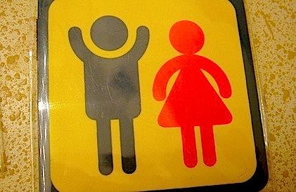The World 39 S Gender Inequality Sundancetv