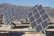 White House not the only public property slated for solar panels