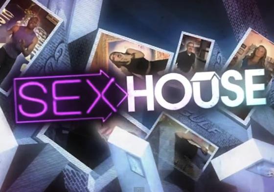 секс под домом