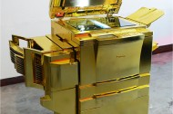 Yogi Proctor's gold painted Canon copy machine