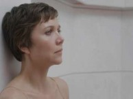 Set against the gripping international backdrop of paranoia and espionage, THE HONORABLE WOMAN follows Nessa Stein's (Maggie Gyllenhaal) personal journey to right the wrongs conducted in her past.