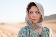 "Maggie Gyllenhaal Nabs a SAG Nomination for ""THE HONORABLE WOMAN"""