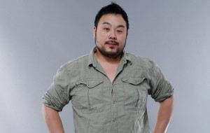 DS_david_chang_profile_638x350