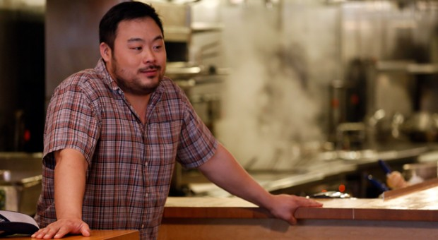 """DREAM SCHOOL: NYC"" Celebrity Chef David Chang's Fall Favorite Recipe"