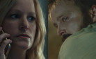 Anna-Gunn-Equity-Aaron-Paul-Hellion-Breaking-Bad