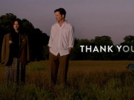 Thank you for making RECTIFY an unforgettable experience.
