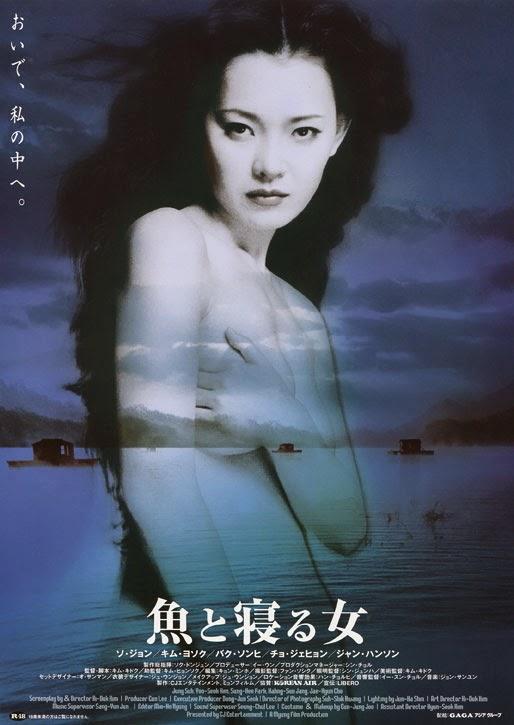 Imagen: IMDB