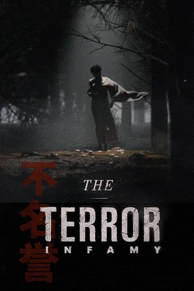 05_TERROR_S2_TEMP_200x200_ShowPoster_withLogoWOODS