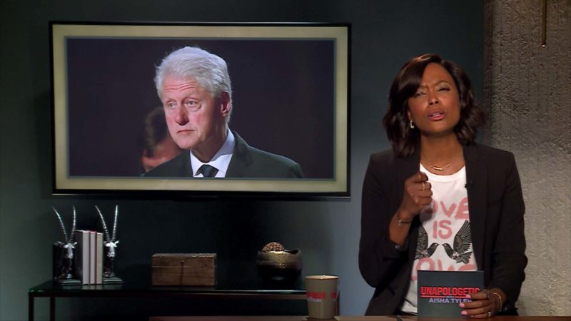 Unapologetic with Aisha Tyler Highlight: Dear Bill, It's Over