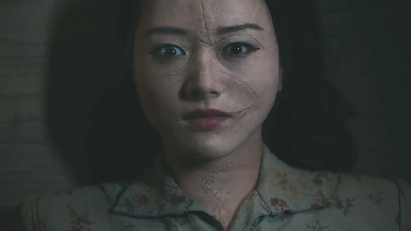 The Terror: Infamy: Yuko's Journey
