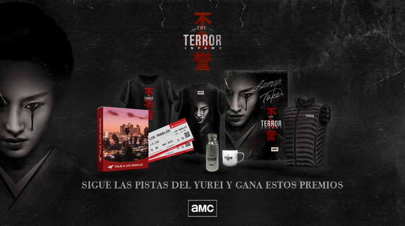 BODEGON-CONCURSO-THE-TERROR-2