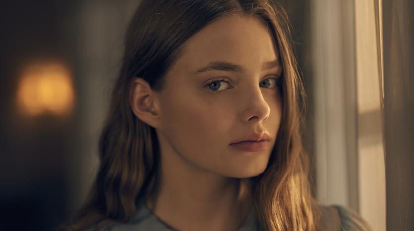 Nola Kellergan - AMC