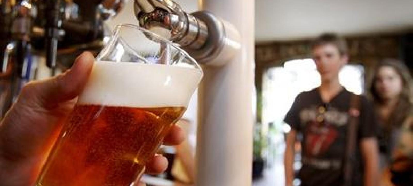Britain Beer