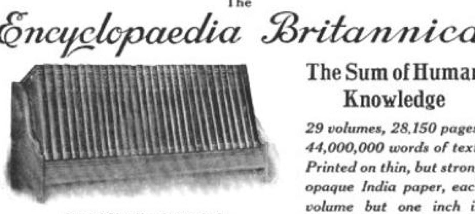 Encyclopaedia 2, 460×300