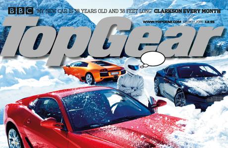 Top Gear Magazine cover. (Photo: TopGear.com)