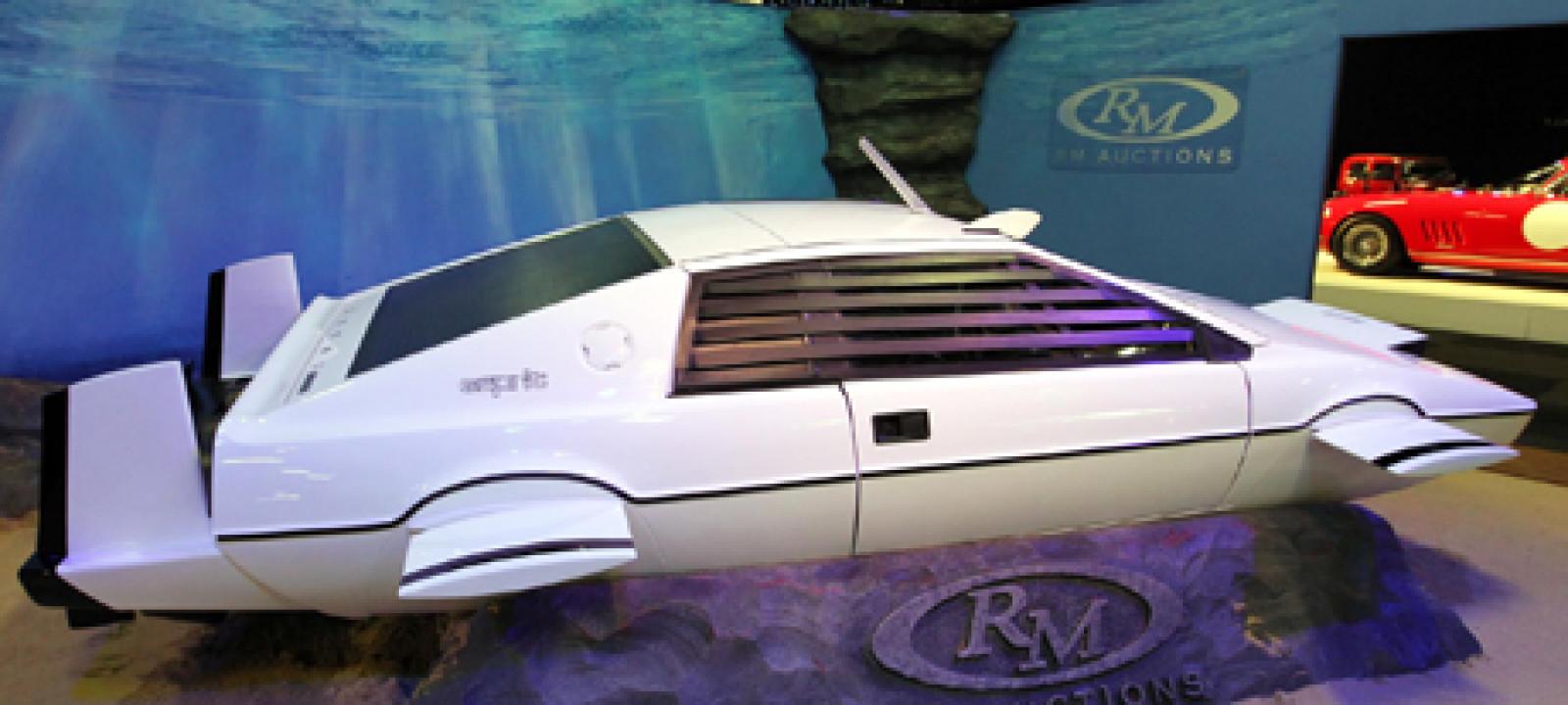 James Bond car auction
