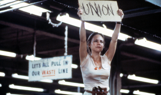 Daily Movie Quiz – Labor Day Movies