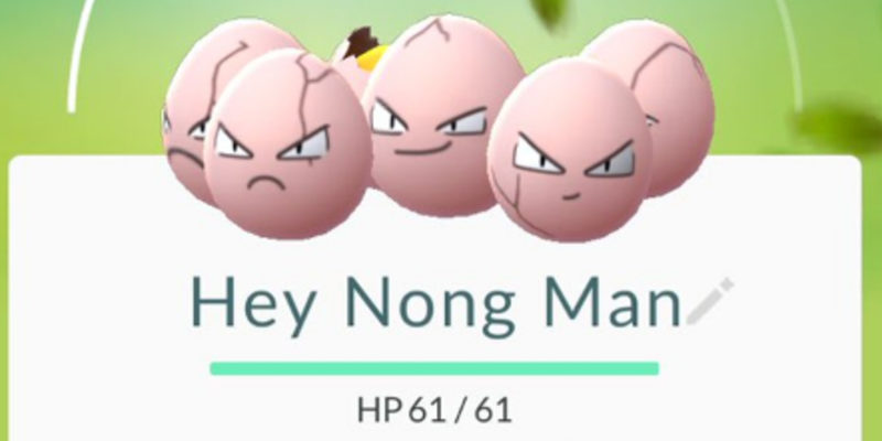 Hey nong man pokemon