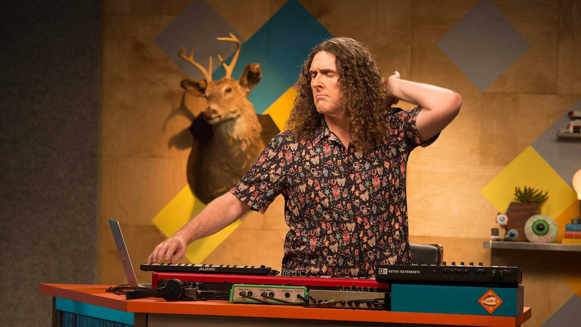 Weird Al keyboard